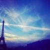 Verticale Tour Eiffel : épreuve insolite Eco Trail